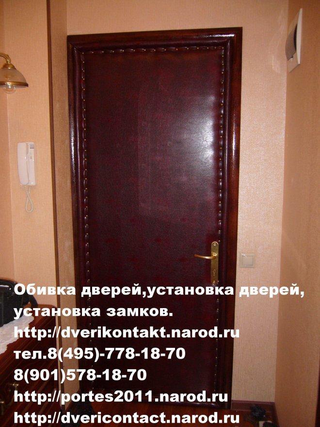 Обивке дверей дермантином своими руками пошагово фото
